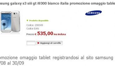 Samsung Galaxy S3 prezzo piu basso