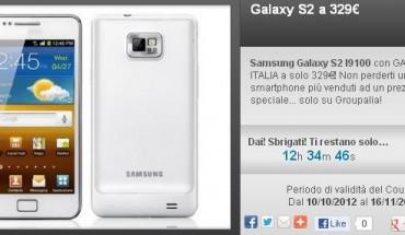 Samsung Galaxy S2 prezzo piu basso