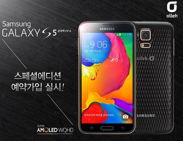galaxy s5 lte