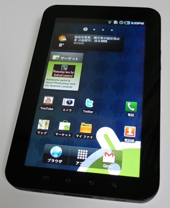 Samsung Galaxy Tab A Plus caratteristiche tecniche